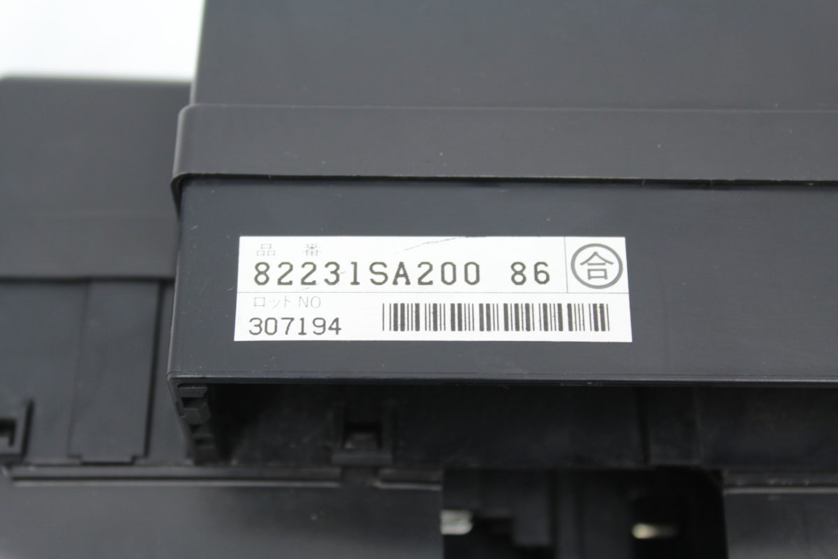 2004-2008 subaru forester xt fxt fuse box relay box oem ... 2008 subaru forester fuse box #14